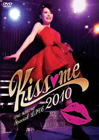 Image for Aya Hirano Special Live 2010 - Kiss Me