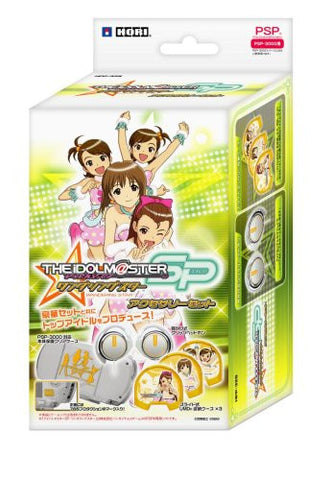 Image for Idolm@ster SP: Ring Star Accessory Set