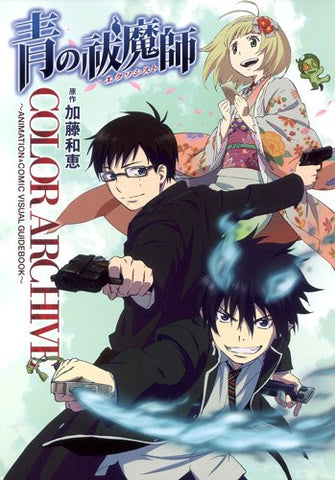 Image for Blue Exorcist Color Archive Animation & Comic Visual Guide Book