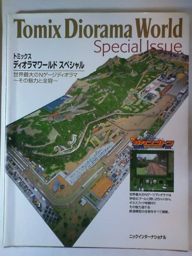 Image 1 for Tomix N Gage Diorama World Special Photo Collection Book