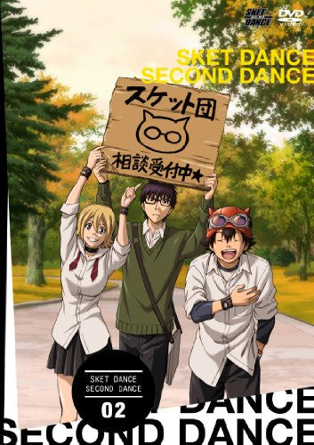 Image 2 for Sket Dance - Second Dance 02 [DVD+CD Limited Edition]