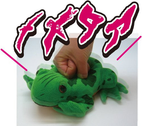 Image 4 for Jojo no Kimyou na Bouken - Phantom Blood - Talking Plush - Frog Plush (Ensky)