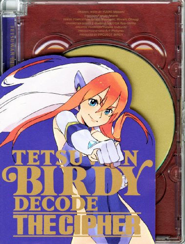 Image 1 for Birdy The Mighty / Tetsuwan Birdy Decode - The Cipher [Limited Edition]
