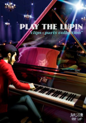 Image 1 for Play The Lupin Clips x Parts Collection