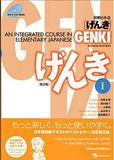 Thumbnail 1 for Genki: An Integrated Course In Elementary Japanese 1 Second Edition
