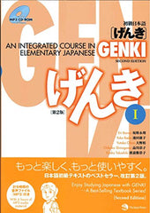 Genki: An Integrated Course In Elementary Japanese 1 Second Edition