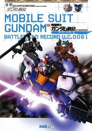 Image 1 for Mobile Suit Gundam Senki Record U.C. 0081 Perfect Guide