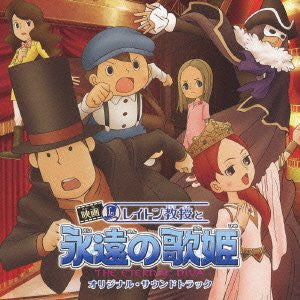 Image 1 for Professor Layton and the Eternal Diva Original Soundtrack