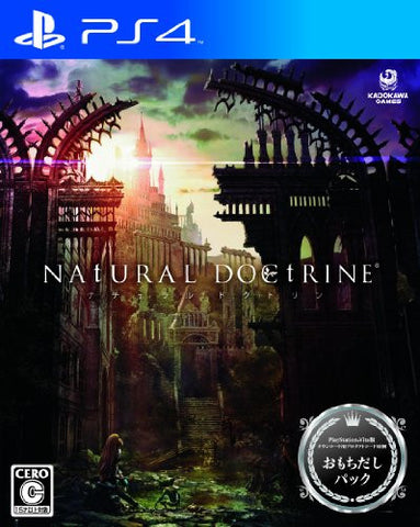 Image for Natural Doctrine [Omochidashi Pack]
