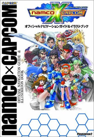 Namco X Capcom Official Navigation Guide & Illustration Book