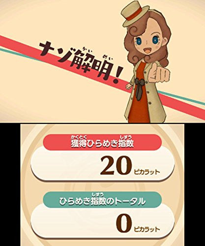 Image 2 for Layton Mystery Journey: Katrielle and the Millionaire's Conspiracy