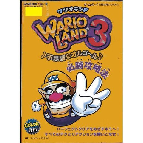 Image for Wario Land 3 Strategy Guide Book / Gb