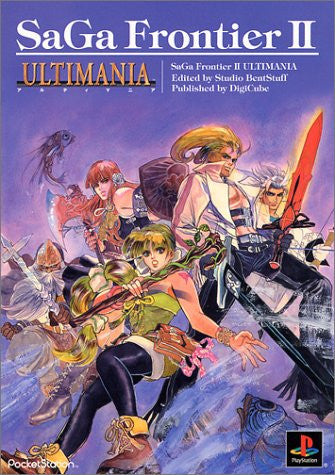 Image 1 for Saga Frontier 2 Ultimania Strategy Guide Book / Ps