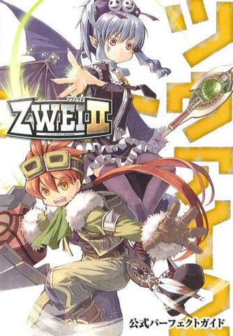 Image for Zwei Ii Official Perfect Guide