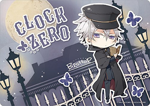 Clock Zero ~Shuuen no Ichibyou~ - Bishop - Mousepad (Gift)