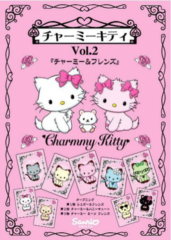 Charmy Kitty Vol.2 Charmy & Friends