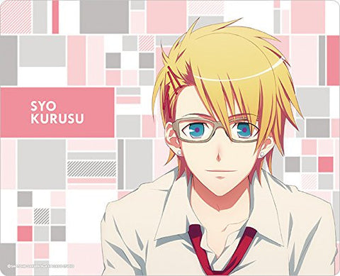 Image for Uta no☆Prince-sama♪ - Kurusu Shou - Mousepad - Glasses Ver. (Broccoli)