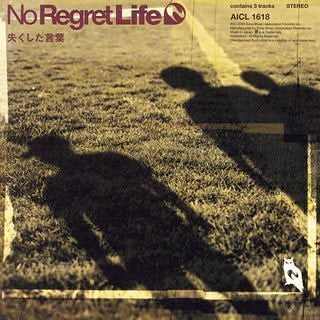 Image for Nakushita Kotoba / No Regret Life