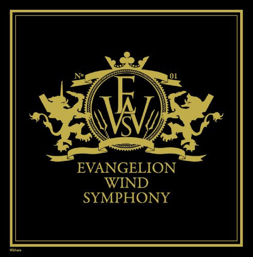 Image 1 for EVANGELION WIND SYMPHONY 01