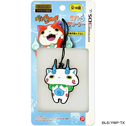 Image 1 for Youkai Watch Rubber Cleaner for 3DS LL (Koma San)