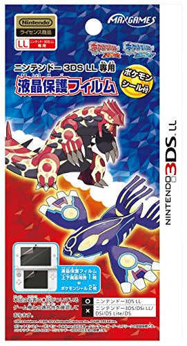 Image 1 for Protection Filter for 3DS LL with Pokemon Seal