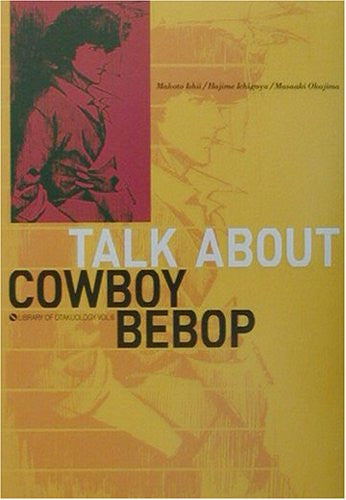 Image 1 for Cowboy Bebop: Talk About Cowboy Bebop Illustration Art Book