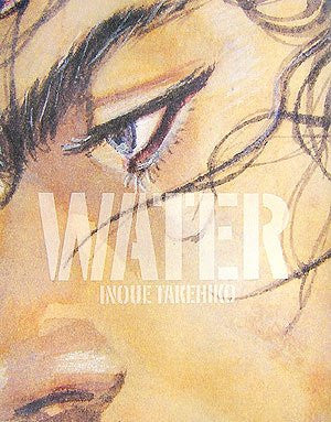 Image for Vagabond   Illustration Collection: Water