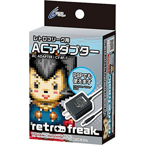 Retro Freak AC Adapter (AC 100~240V、50/60Hz)