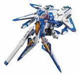 Thumbnail 1 for Busou Shinki - Vervietta - 1/1 - MMS Vic Viper type plane 2 (Konami)