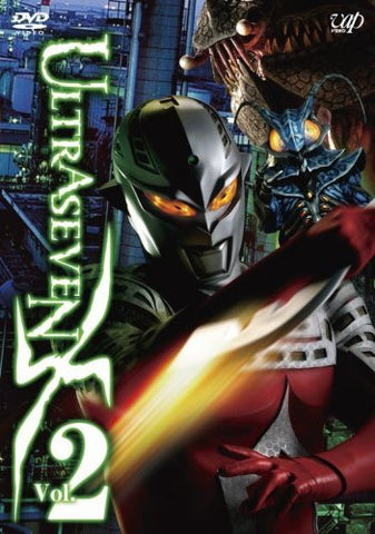 Image for Ultraseven X Vol.2 Premium Edition [Limited Edition]