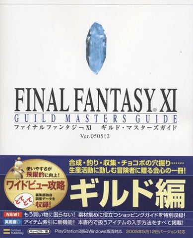 Image for Final Fantasy Xi Guild Masters Guide Ver.050512