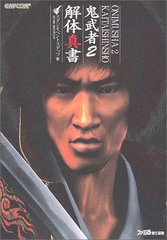 Image 1 for Onimusha 2: Samurai's Destiny Kaitai Shinsho Strategy Guide Book /Ps2