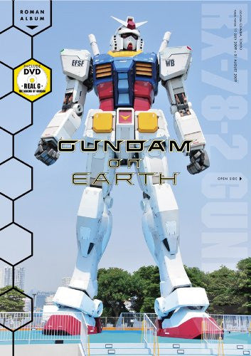 Image 1 for Gundam On Earth : Original Size Gundam Documentary Book W/Dvd