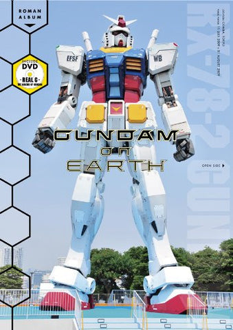 Image for Gundam On Earth : Original Size Gundam Documentary Book W/Dvd