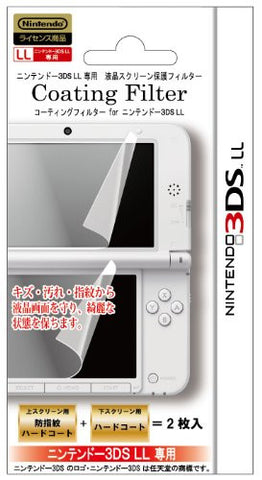 Image for Coating Filter for 3DS LL