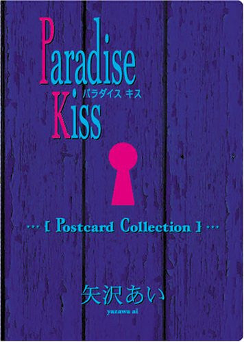 Image 1 for Paradise Kiss Postcard Collection Book
