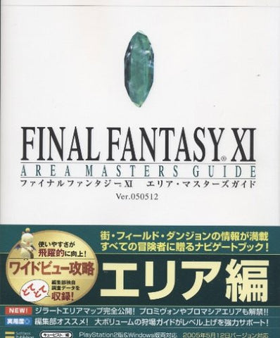 Image for Final Fantasy Xi Area Masters Guide Ver.050512