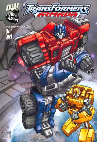 Image for Transformers Armada #1 Illustration Art Book