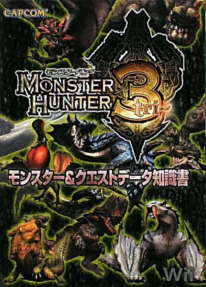 Image 1 for Monster Hunter 3 Monster & Quest Data Chishikisho