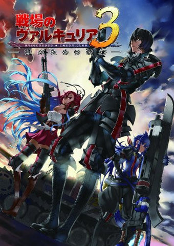 Image for OVA Valkyria Chronicles 3 / Senjo No Valkyria 3 Dare Ga Tame No Juso Part.1 Black Package [Limited Edition]