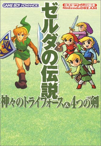 The Legend Of Zelda: A Link To The Past & Four Swords Strategy Guide Book / Gba