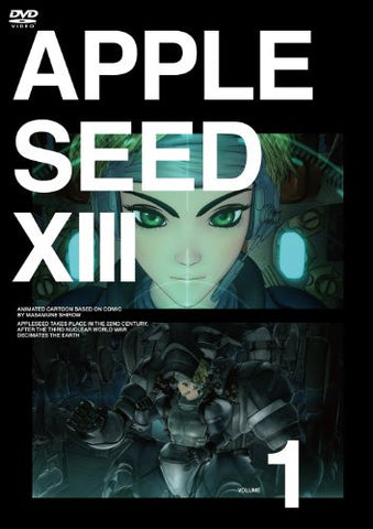 Image for Apple Seed XIII Vol.1