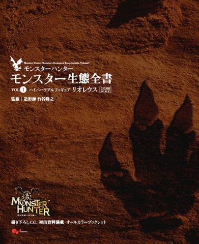 Image for Monster Hunter Ecology Of Monster Book #1 / Psp