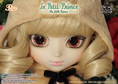 Image 7 for Le Petit Prince - Le Renard - Pullip - Pullip (Line) P-160 - 1/6 - Le Petit Prince x ALICE and the PIRATES (Groove)