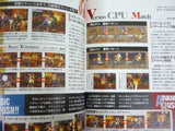 Thumbnail 3 for The King Of Fighters '97 Final Strategy Guide Book (Overlord Game Special 117) / Ss