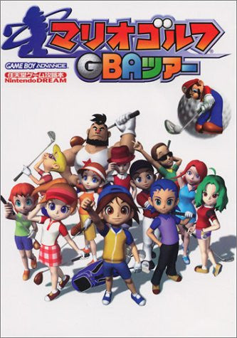 Image 1 for Mario Golf: Advance Tour Strategy Guide Book / Gba