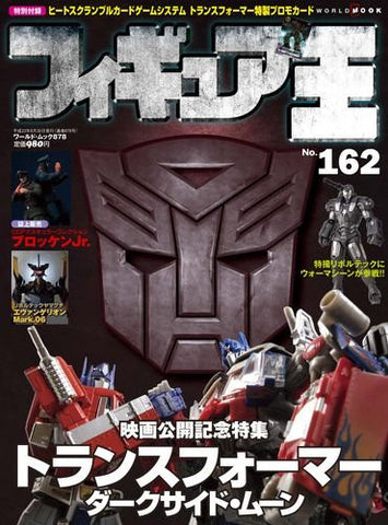 Image for Figure Oh #162 Japanese Toy Figure Magazine Feature Transformers Dark Side Moon