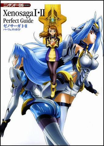 Image for Xenosaga I Ii Perfect Guide (Nintendo Ds Book) / Ds