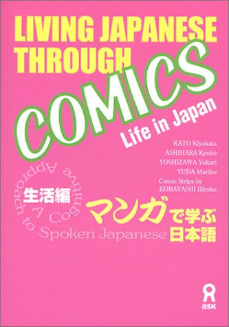 Image for Living Japanese Through Comics :Life In Japan