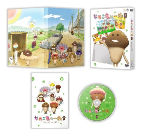 Image 1 for Nameko Ke No Ichizoku Vol.2 - Nameko Tachi No Yokan